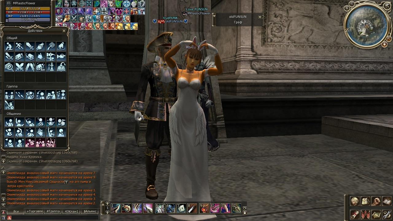 Скриншоты игры lineage 2.